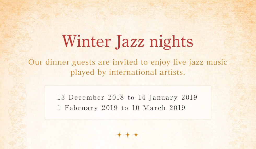 Live jazz music and dance